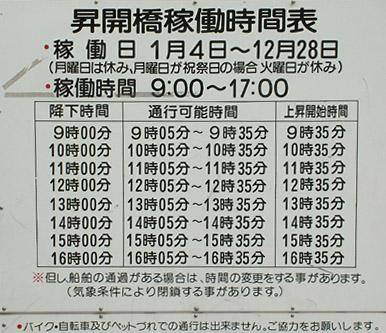 昇開橋筑後川.jpg