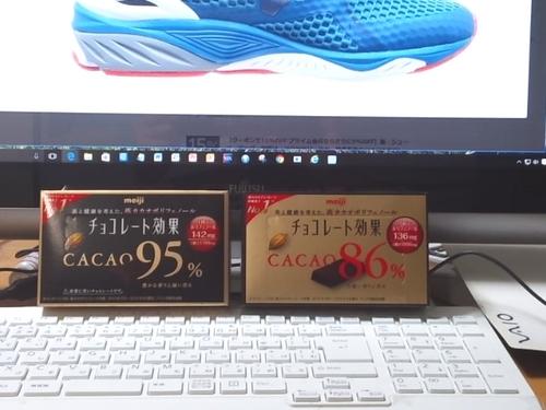 CACAOがどうした?.jpg