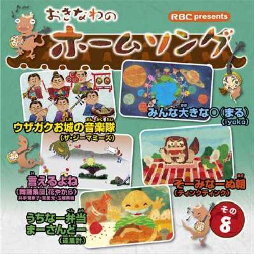 ウザガクお城の音楽隊02.JPG