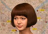 ドS刑事1.PNG