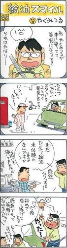 yaku20140451.jpg